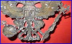 Casque à pointe, spilkelmetRarissime plaque du 10 ème Bat. Pionnier Prussien