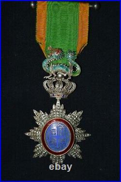 Etoile De Chevalier Du Dragon D'annam-ordre Colonial Indochine-extreme Orient