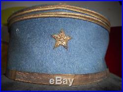 Kepi Off Bleu Horizon Mle 1916/1918 D Intendance